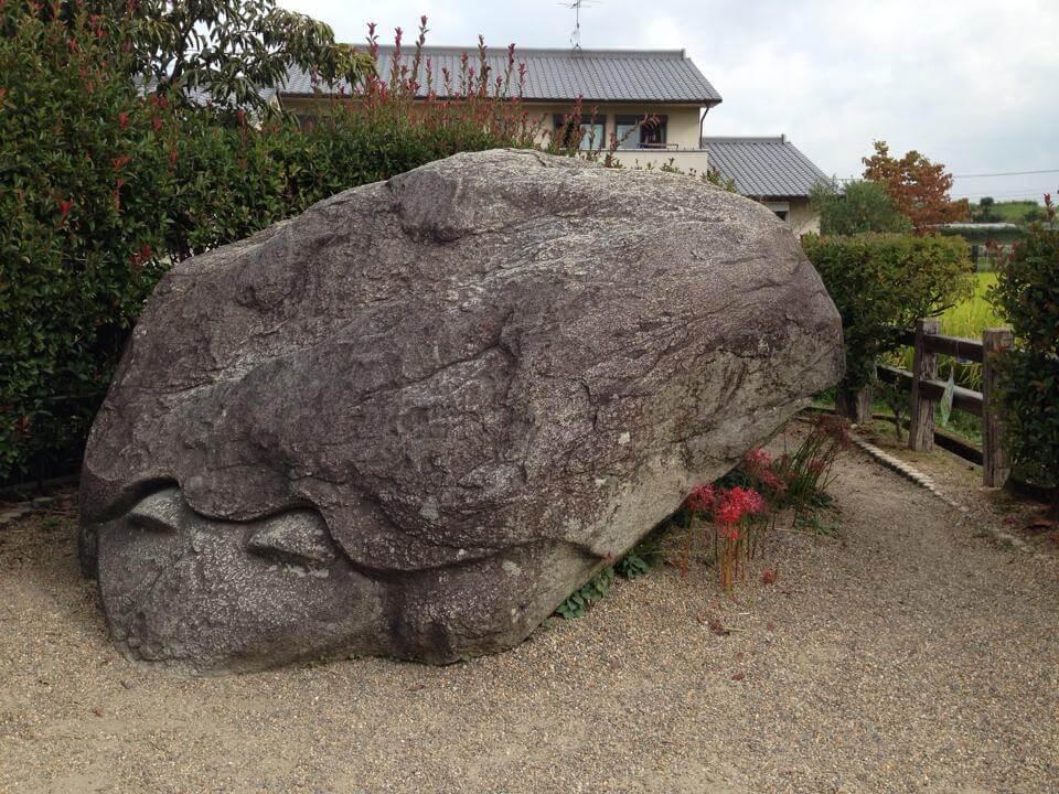 亀石の画像